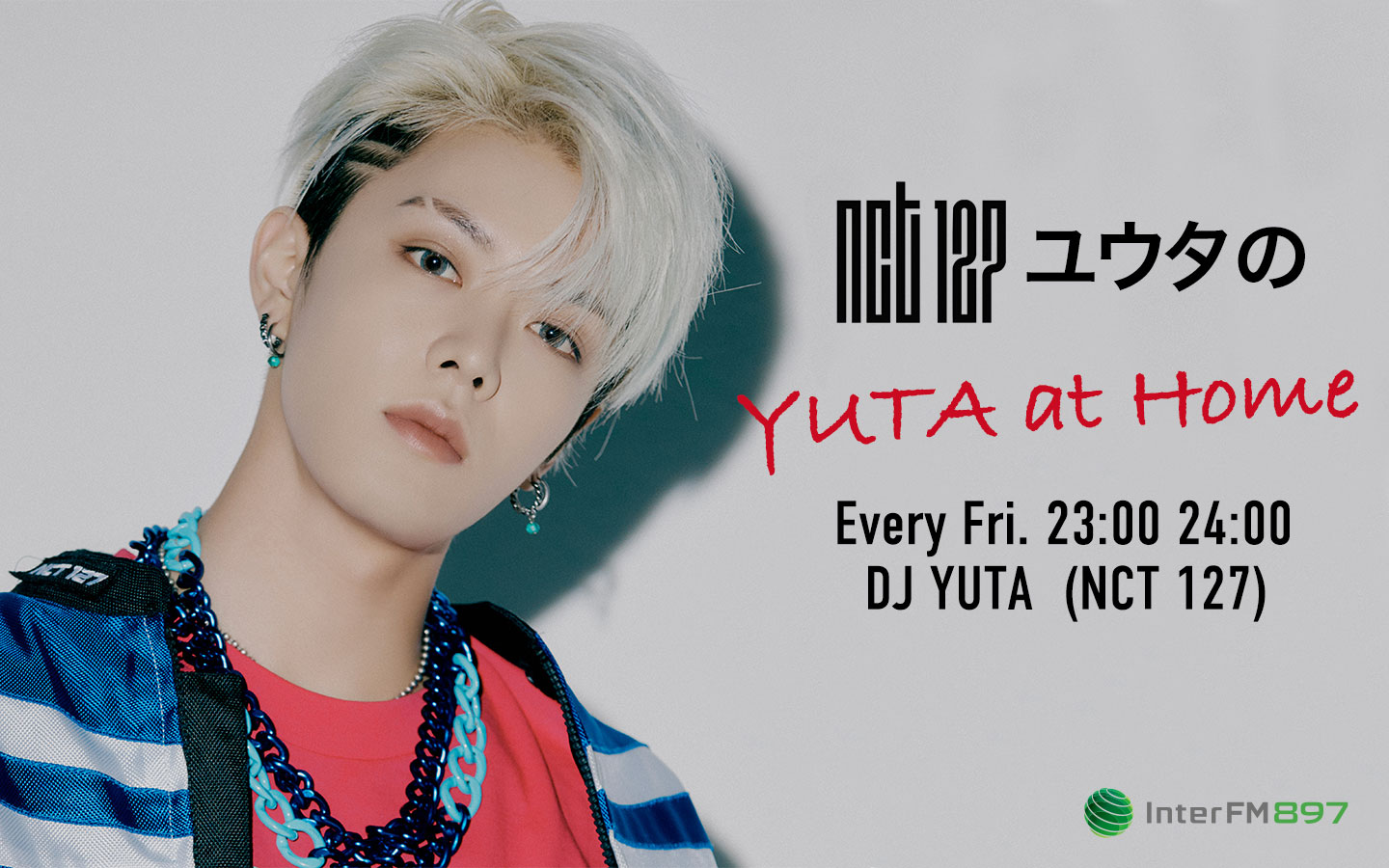 nct127 YUTA의 YUTA at Home